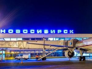 Обращение: 12 красноярцев написали Уссу из новосибирского обсерватора
