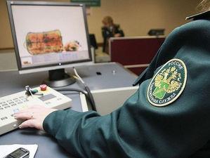 Таможни Тувы и Хакасии присоединяют к Красноярску