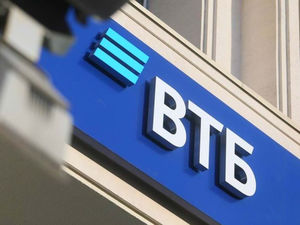 ВТБ на треть увеличил выдачу ипотеки