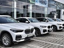 Официальные дилеры BMW в Екатеринбурге открыли продажу тестовых авто