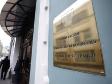 Нижегородская область проголосует за поправки в Конституцию РФ удаленно