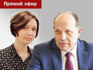 Прямой эфир от DK.RU: Михаил Волков о стройках и новациях, которые коснутся каждого