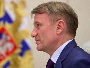 Сбербанк покупает долю в Ozon, скорое снятие ограничений в Москве. Главное 4 июня