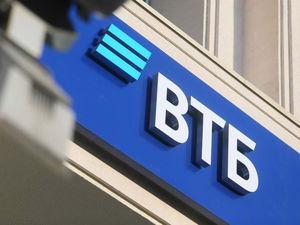 ВТБ начинает выпуск экокарты и запускает геймификацию по очистке водоемов