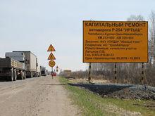 В Челябинской области заключили под стражу топ-менеджера крупной дорожной компании