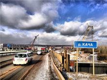 Реконструкция обходной дороги Красноярска продлится два месяца