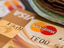Красноярцы стали меньше расплачиваться кредитками