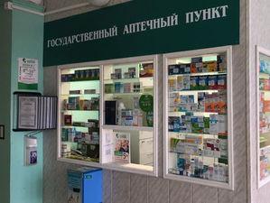 Одна из крупнейших уральских аптечных сетей сменила директора