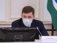В Свердловской области ослабляют режим ограничений. Кто возобновит работу с 9 июня?