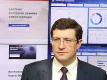 Москву открывают, а нас? Губернатор рассказал, когда отменит режим самоизоляции