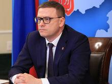 Путин поддержал предложения Текслера по развитию системы занятости населения