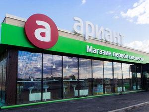 В Челябинске покончил с собой фигурант дела о мошенничестве «Арианта»