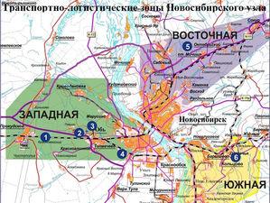 В конце мая состоялось заседание «Союза транспортников, экспедиторов и логистов Сибири»
