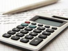 Новосибирское УФНС рассказало о правилах списания налогов и страховых взносов