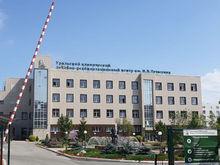 Областные власти войдут в число учредителей клиники Тетюхина до конца 2020 г.
