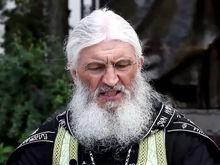 Отец Сергий пойдет под суд за свои проповеди