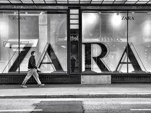 Владелец Zara закроет 1200 точек, отставка за угрозу подкинуть наркотики. Главное 11 июня