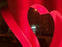 У Красноярска появилось большое сердце