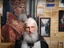 Епархия будет повторно судить отца Сергия (Романова)