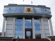 Свердловские власти разработают программу для защиты людей от будущих эпидемий