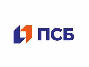ПСБ запускает конкурс для предпринимателей