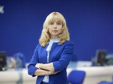 Ольга Мазурова: «К нам пришло много новых клиентов, которым нужна поддержка»