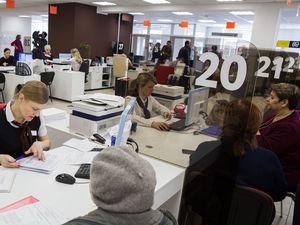 Красноярские МФЦ будут работать без выходных