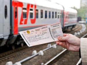 Пандемия на треть увеличила продажи электронных билетов на КрасЖД