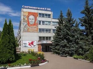 Нижегородский филиал «Т Плюс» повышает мощность бойлерной установки Сормовской ТЭЦ