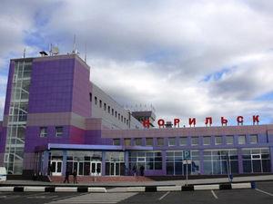 Реконструкция аэропорта «Норильск» завершится ко Дню металлургов