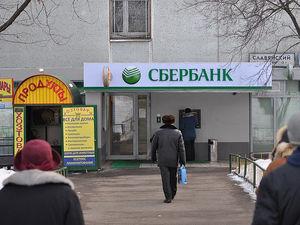 Сбербанк вводит новые комиссии для клиентов, чтобы не терять в доходах