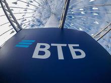 Клиенты ВТБ в мае увеличили число открытых вкладов на 40%