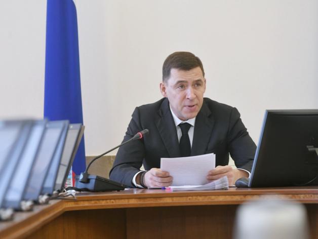 В Свердловской области снимают часть ограничений. Кому разрешили работать с 20 июня?