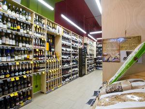 В Свердловской области разрешили продавать алкоголь после 19:00