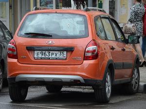 Скидки расширили. Минпромторг предлагает россиянам скидку от 10% до 25% при покупке авто