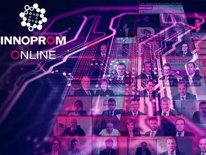 Запущен сайт международного промышленного марафона INNOPROM