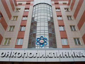 В Челябинском областном онкоцентре массовое заражение COVID-19