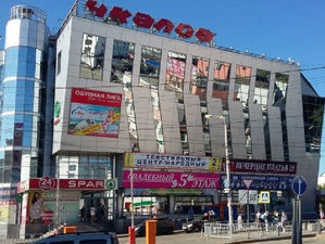 Добила пандемия? В Нижнем Новгороде продается торговый центр за 606 млн руб.