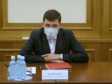 Режим ограничений в Свердловской области продлили до 29 июня