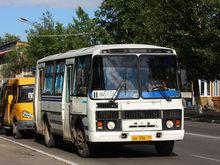 Мэрия Кызыла остановила общественный транспорт