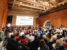 Десятый ежегодный бизнес-форум «Будущее региона» пройдет 30 июня