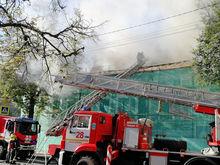 Пожар на площади 150 кв. м. В Нижнем Новгороде горит литературный музей им. Горького