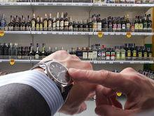 Кодовое слово «черный пакет»: в Красноярске торгуют алкоголем внеурочно