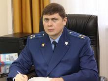 Красноярскому краю назначили нового прокурора