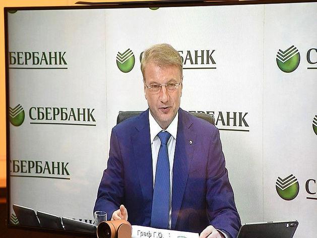 Греф отрицает развод с «Яндексом» и ждет укрепления рубля