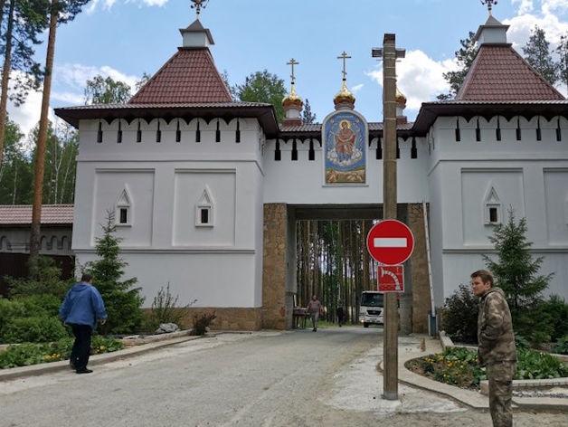После конфликта с Собчак скандальный Среднеуральский монастырь закрыли для посещений