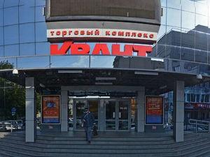 В торговых центрах Красноярска нашли магазины-нарушители самоизоляции