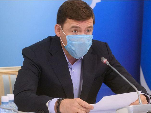 Ситуация контролируемая. Режим ограничений в Свердловской области продлили до 6 июля