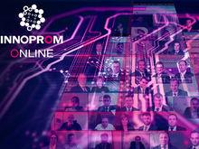 В рамках Иннопром онлайн обсудят Парижское соглашение