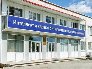 В Челябинске появится региональный образовательный центр для одаренных детей